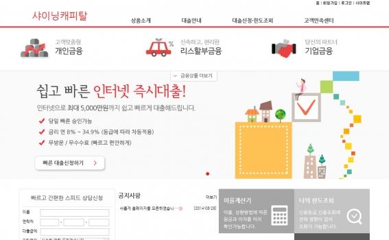 loan1002 무료디자인 샘플