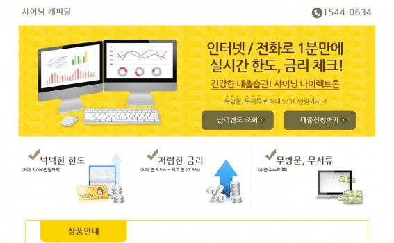 loan1003 무료디자인 샘플