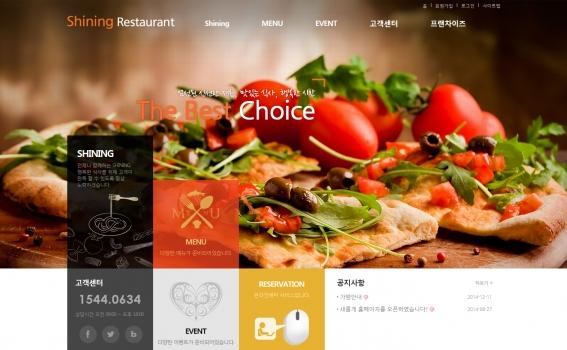 food1001 무료디자인 샘플
