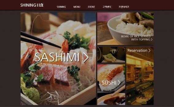 food1003 무료디자인 샘플