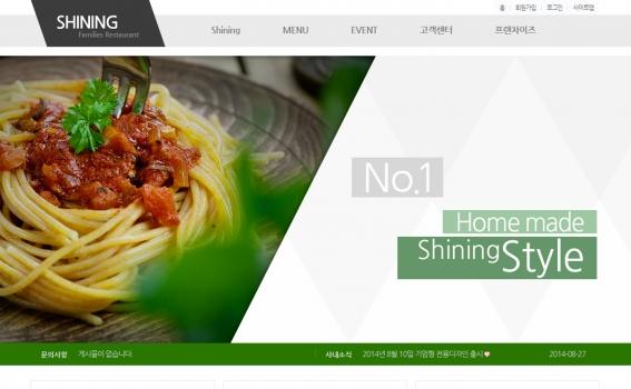 food1007 무료디자인 샘플
