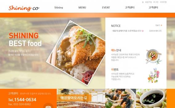 food1009 무료디자인 샘플