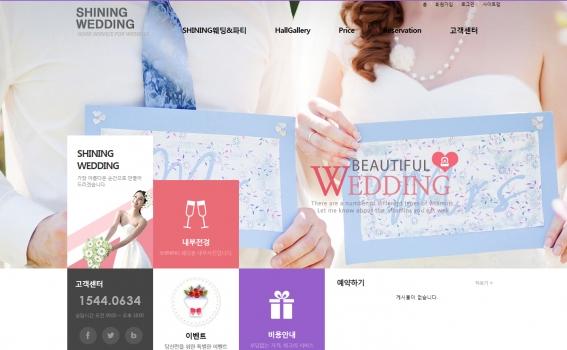 wed1007 무료디자인 샘플