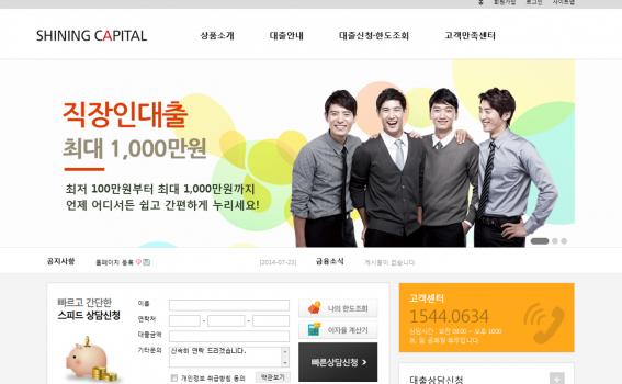 loan1009 무료디자인 샘플