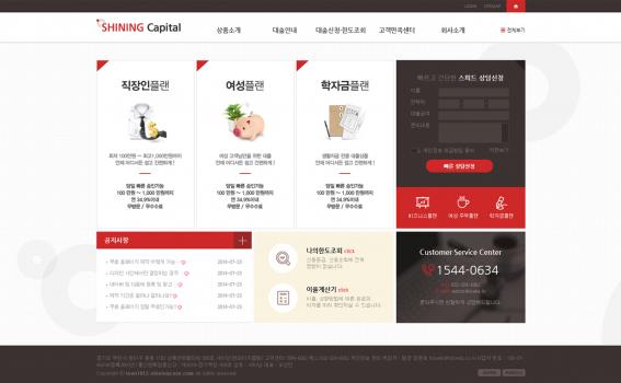 loan1012 무료디자인 샘플