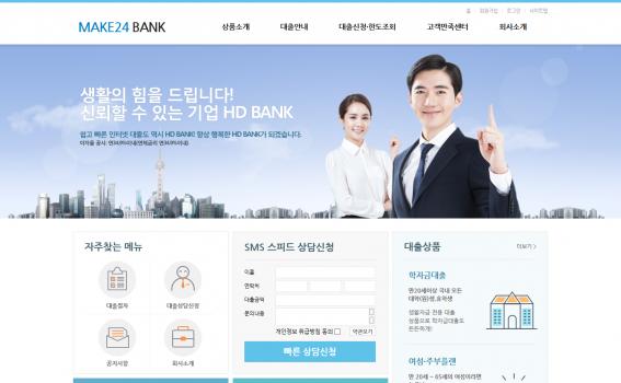loan1011 무료디자인 샘플