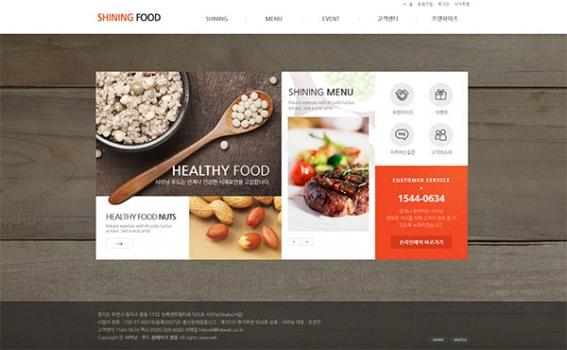food1013 무료디자인 샘플