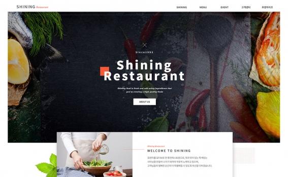 food1015 무료디자인 샘플