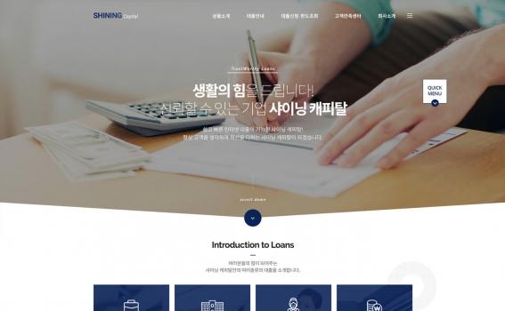loan1015 무료디자인 샘플