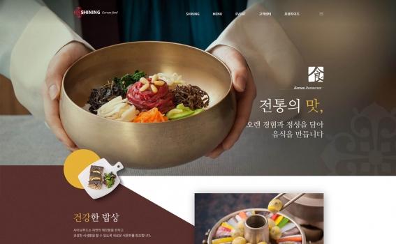 food1016 무료디자인 샘플
