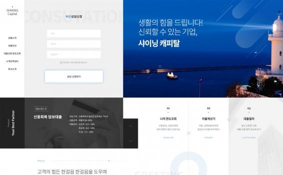 loan1019 무료디자인 샘플