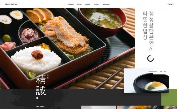 food1018 무료디자인 샘플