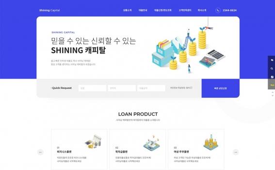 loan1020 무료디자인 샘플