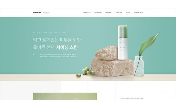 bea1021 무료디자인 샘플