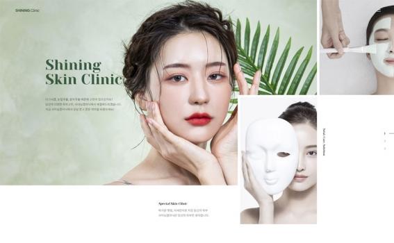 skincare1002 무료디자인 샘플