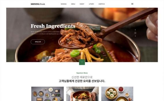 food1026 무료디자인 샘플