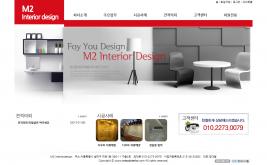 m2interiordesign