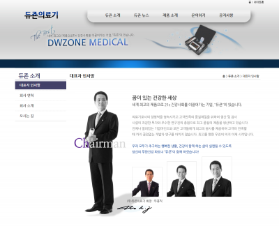 WoojinMedical