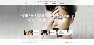 STAR FACE H BEAUTY