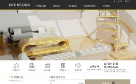 _ENE Design