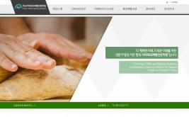 한국커피제과제빵전문학원