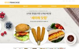 새미래닷컴(해피리아,정푸드)