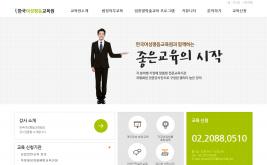한국여성평등교육원