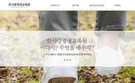 한국평생교육원