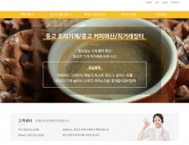 새미래닷컴(리뉴얼)