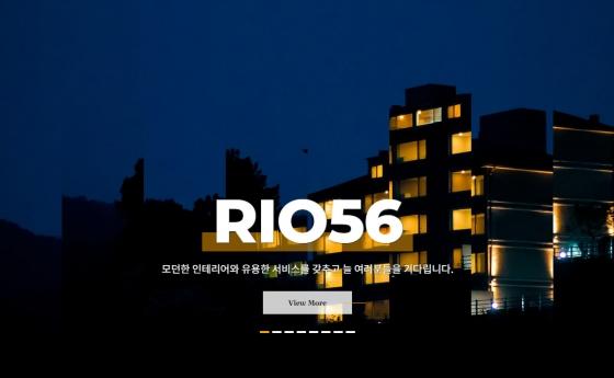 리오56 (황은아)
