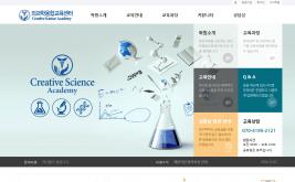 의과학융합교육센터