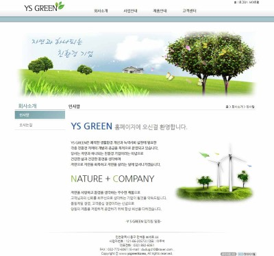 ys green
